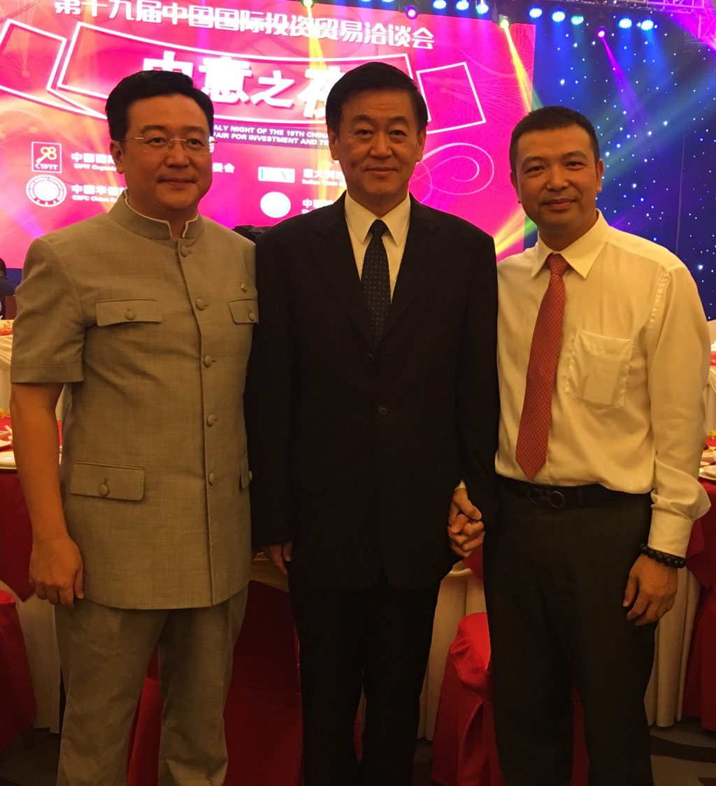 CEFC president Chan Chauto, Fujian CPPCC chairman Zhang Changping and James Wu. Xiamen, September 2016.