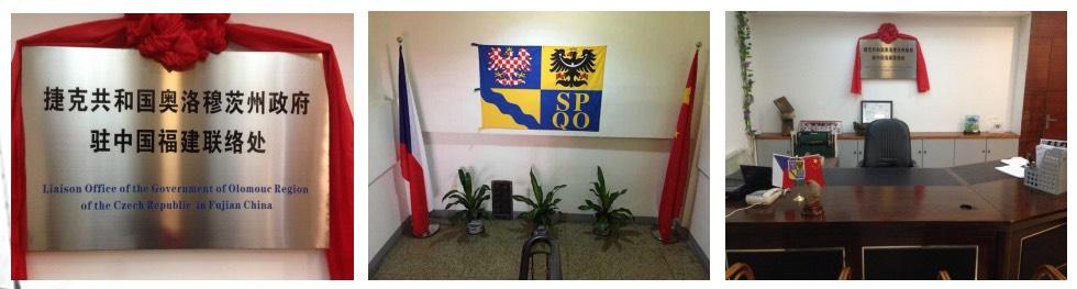 """Olomouc """"embassy"""" to Fujian"""