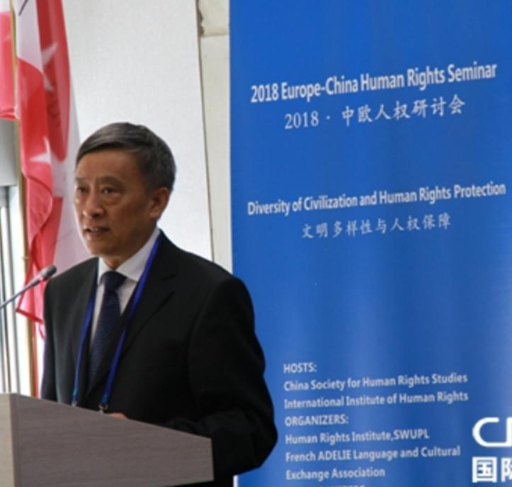 CPD Human Rights Affairs Bureau director Lu Guangjin addresses the 2018 edition of the CSHRS Europe-China Human Rights Seminar, held at the Collège d'Europe in Bruges. Source: 中国人权网.
