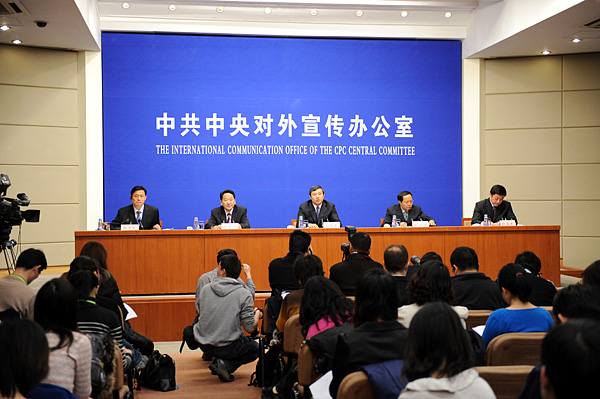 A 2011 OEP press conference, showing a euphemistic translation of the organ's name. Source: 中国政府网.